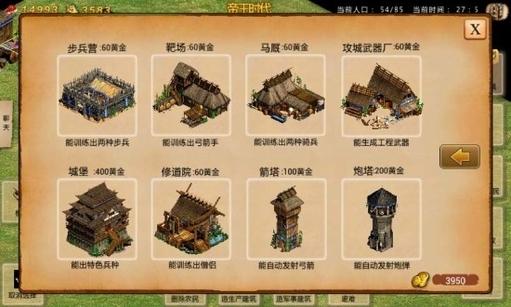 Chơi tựa game huyền thoại Đế Chế trên smartphone