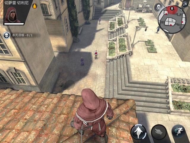 Đã có thể tải game Assassin's Creed Identity trên iOS và Android hoàn toàn miễn phí
