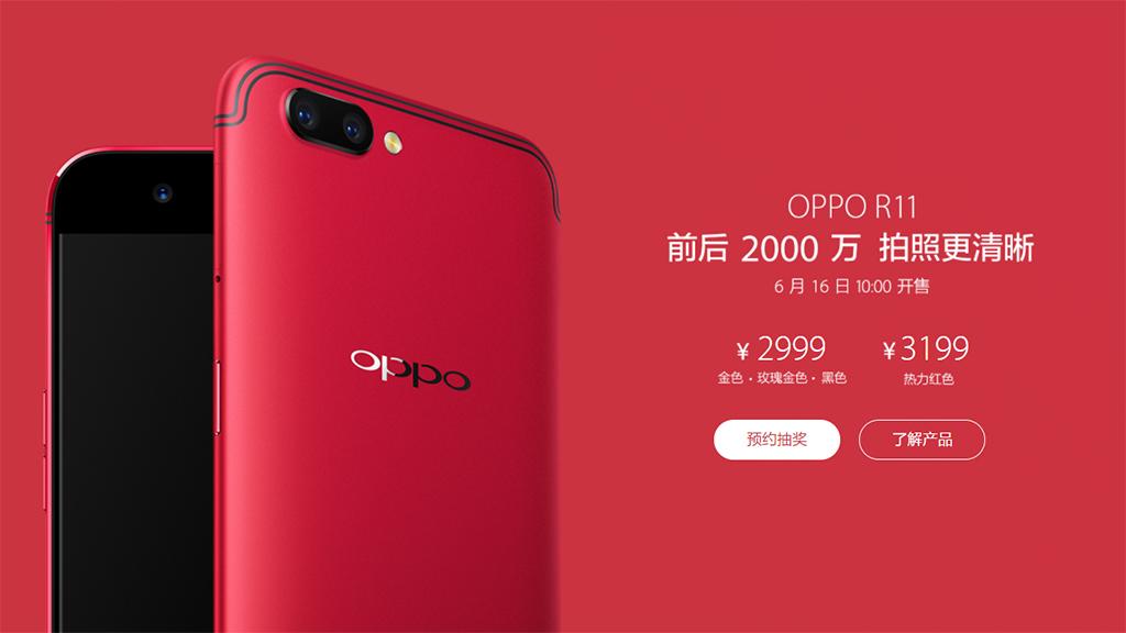"""Oppo R11/R11 Plus có giá chính thức: Giá tốt, """"đẹp như iPhone 7 Plus"""""""