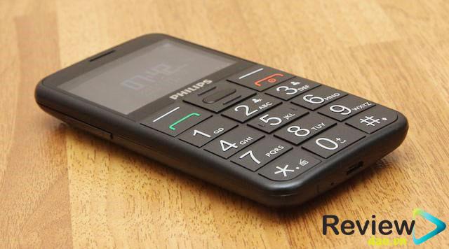 Điện thoại di động Philips X2566 Philips X2566 là một sản phẩm điện thoại đến từ thương hiệu Philips đình đám gồm những tính năng chuyên dụng dành riêng cho người lớn tuổi.